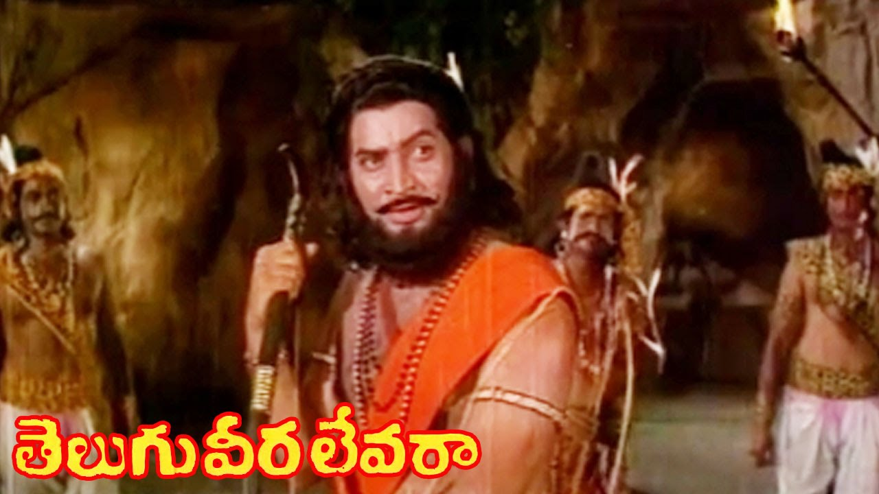 45 Years for Alluri Seetarama Raju - 9by10